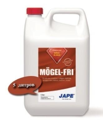 Мегель фри